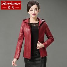 women's new 2016 spring coat jacket slim women leather hooded casual jackets(China (Mainland))