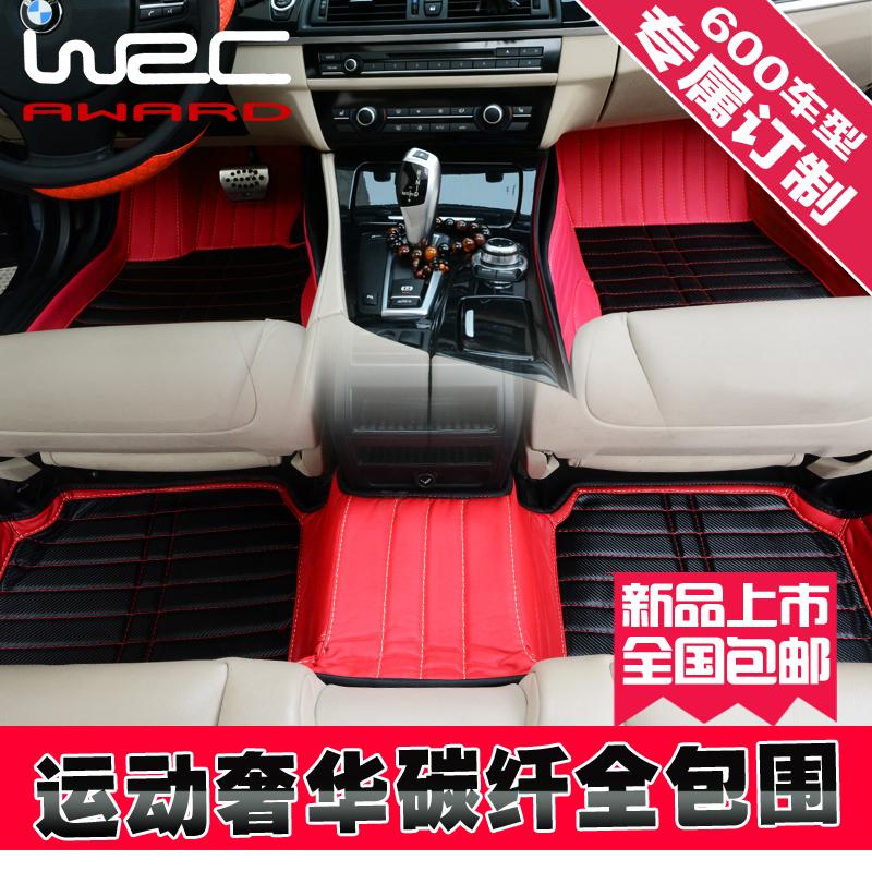 Luxury carbon fiber wrc sports mats special car auto floor foot carpets pad leather accessories kia cerato sportage rio soul cc(China (Mainland))