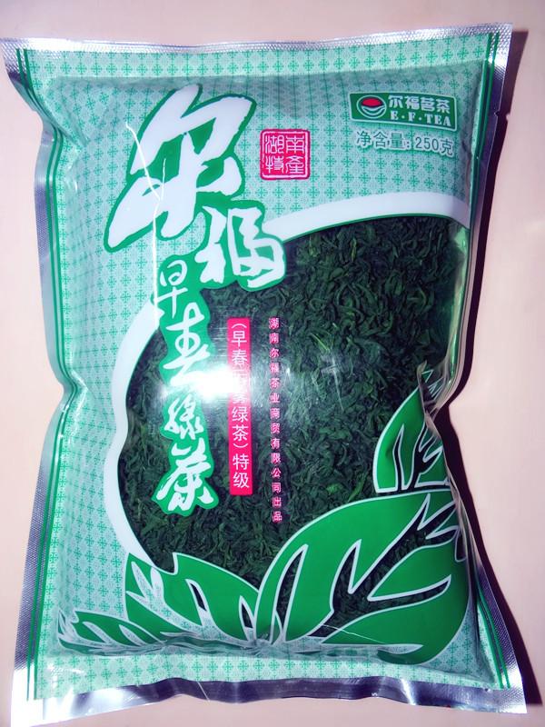 Malfoy super early spring tea mist Green Tea bag 250g Hunan specialty<br><br>Aliexpress