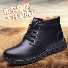 Winter thermal the broadened plus size cotton-padded shoes 45 46 47 48 49 50 men's plus velvet leather casual shoes(China (Mainland))