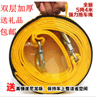 5 tons double trailer rope traction rope with hooks heavy-duty truck trailer with 4 metres dragging coupling free shipping(China (Mainland))
