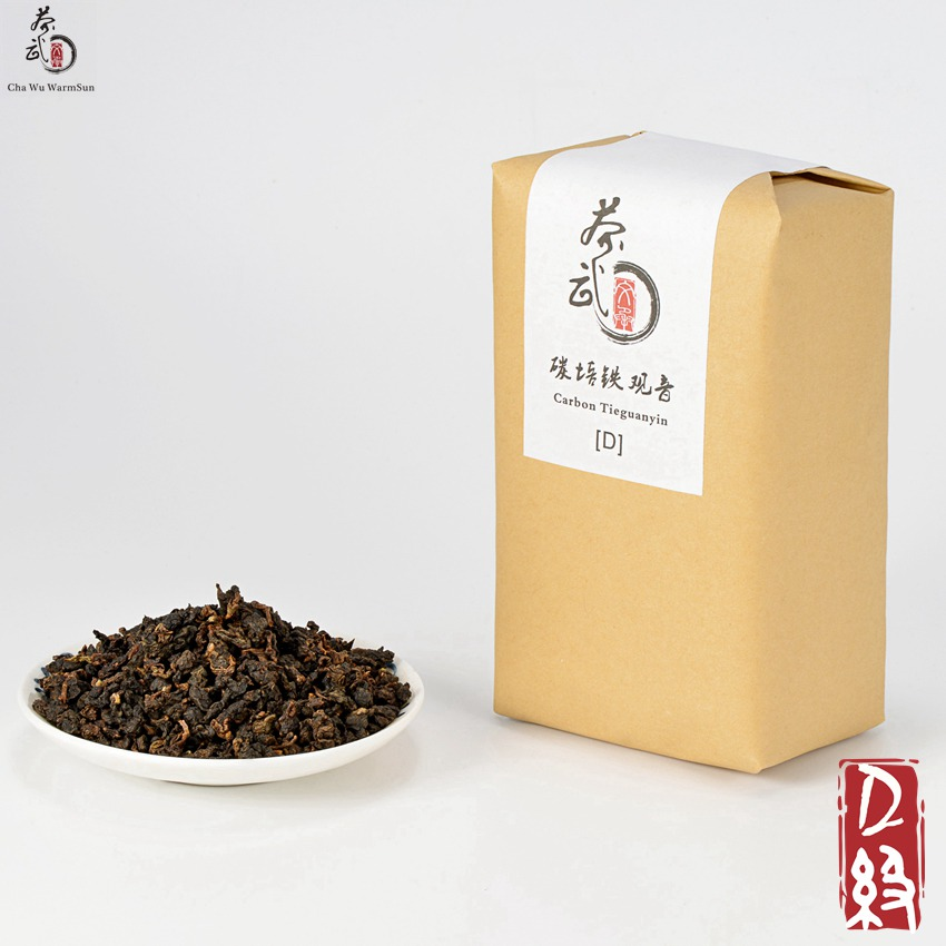 Grade[D]-Carbon Tieguanyin,250g/Bag,Black Oolong Tea of Anxi TiGuanYin Chinese tea,Tikuanyin the tea wu-long,oolong tea(China (Mainland))