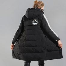 Hiver Femmes Manteau Canada Goode Parka 100% Blanc Duvet de Canard Une Veste avec Un Capuchon Femelle noir argent tan Survêtement(China (Mainland))