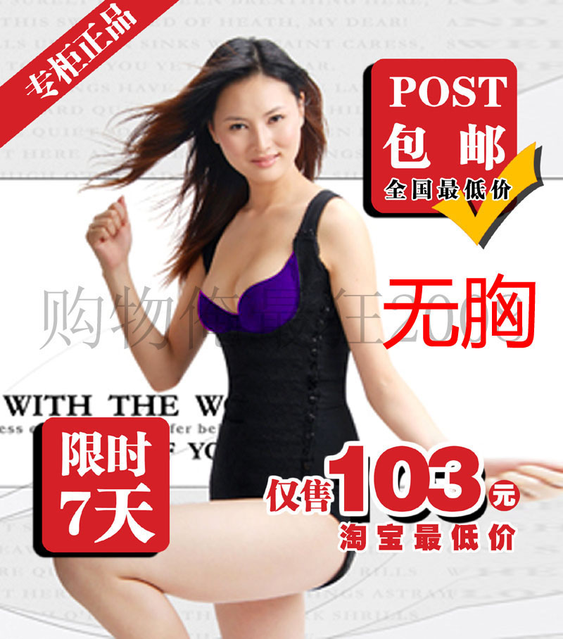 Casual Dress Spring 2014 New Authorized certificate beauty care body shaping underwear series(China (Mainland))