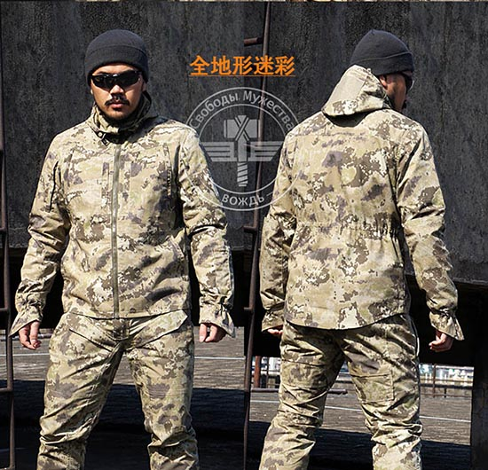 Pro. BDU Camouflage Military Army SWAT Equipment Tactical Combat Airsoft Shirts Hunting Clothes(China (Mainland))
