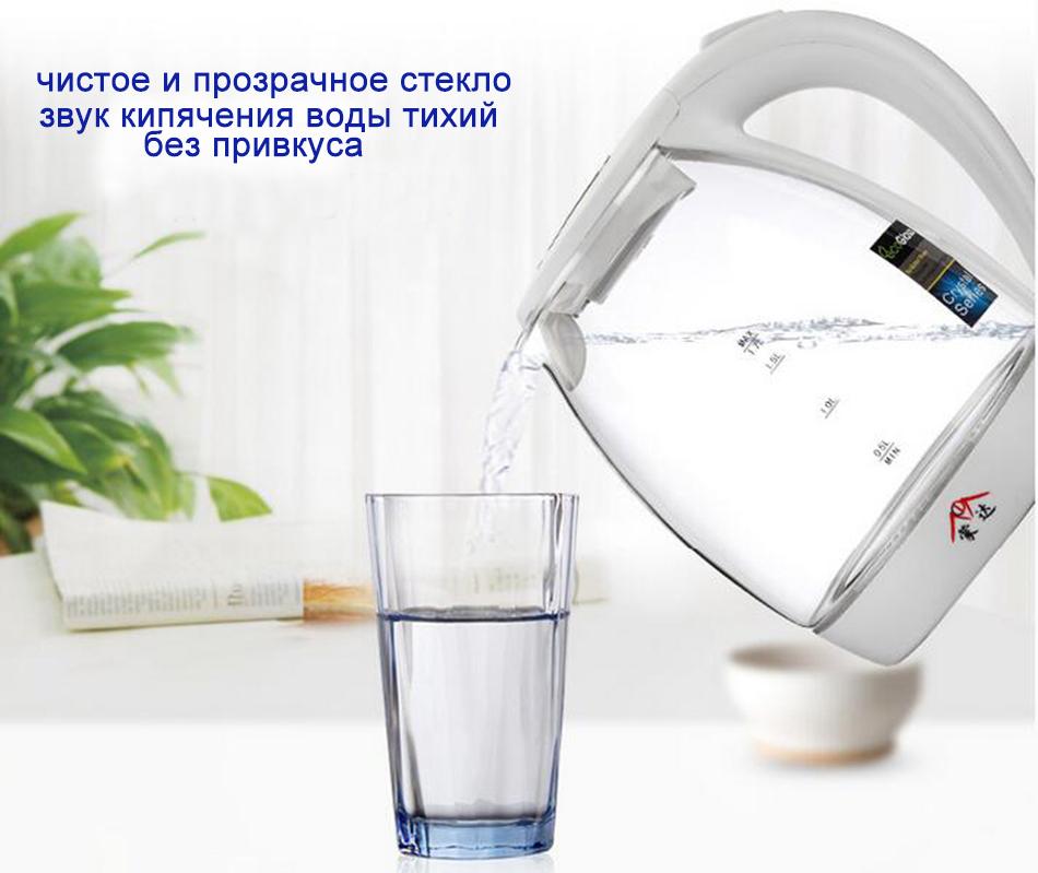 NEW Amazing BlueLED Glass Electric Kettle AutomaticElectric High BorosilicateGlass Kettle Kitchen Appliances1.7 liters du