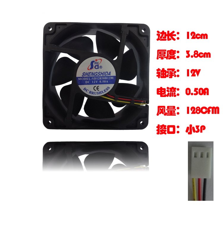 high quality 120*120*38 mm 12cm 120mm DC 12V Ball bearing 0.50A 3 pin server inverter pc case computer industrial cooling fans(China (Mainland))