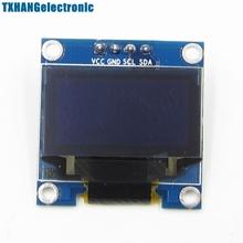 "Buy 5PCS White 0.96"" IIC I2C 128X64 OLED Display Module /M32/AVR/51 for $16.54 in AliExpress store"