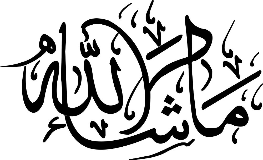 Mashallah In Arabic Vector - convert bitmap to vector service download ...