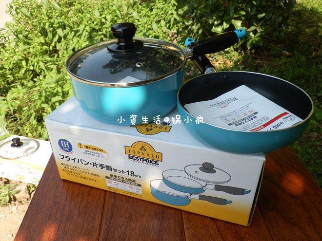 Здесь можно купить  Two sets of 18cm non-stick aluminum pot baby milk and baby food supplement pot smoking stick frying pan with a lid Cookware  Дом и Сад