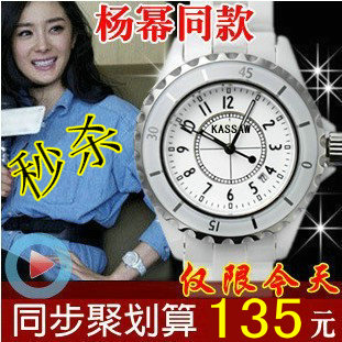 Ladies watch white ceramic watch female fashion lovers jelly rhinestone table large dial ceramic table