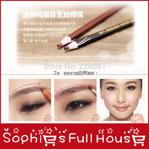 24pcs Korea professional makeup artist studio dedicated cable pencil recommended domestic Chaohaoyong(China (Mainland))