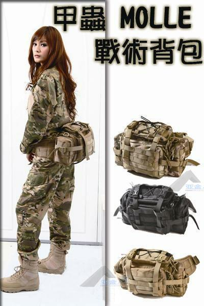 Tactical Waist bags swing pack multifunction bag big Waist bags camera bag black / sand color / camouflage (China (Mainland))
