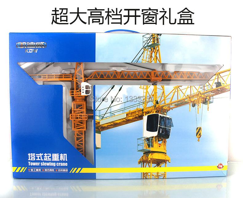 Kaidiwei big size high quality alloy Engineering Vehicle model Wholesale children toy cars- tower crane 1:50 free shipping(China (Mainland))