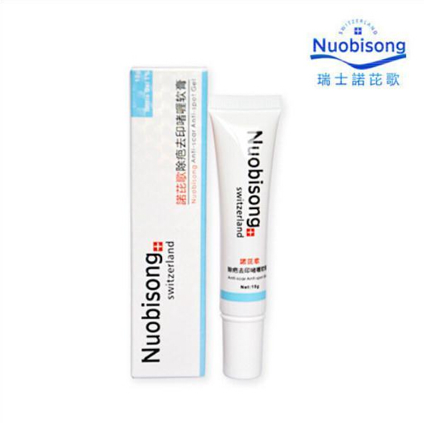 Hot! Nuobisong face care acne scar removal cream Acne Spots skin care treatment whitening face cream stretch marks moisturizing<br><br>Aliexpress