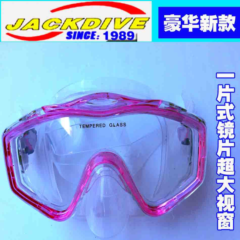 ufacturers selling JACKDIVE high-grade Diving Snorkeling swimming mirror - surface mirror mask diving equipment supplies(China (Mainland))