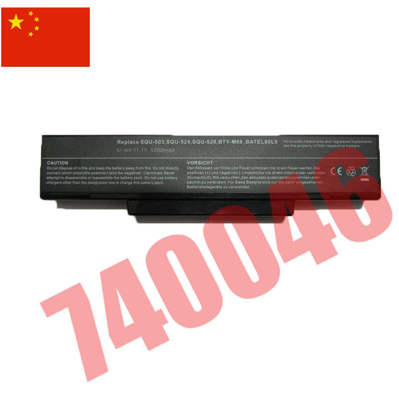 5200MAH laptop battery forAdvent 5401 7093 7107 7111 7203 7205 7206 7555GX 8315 ERC430 QC430 QRC430 QT5500(China (Mainland))