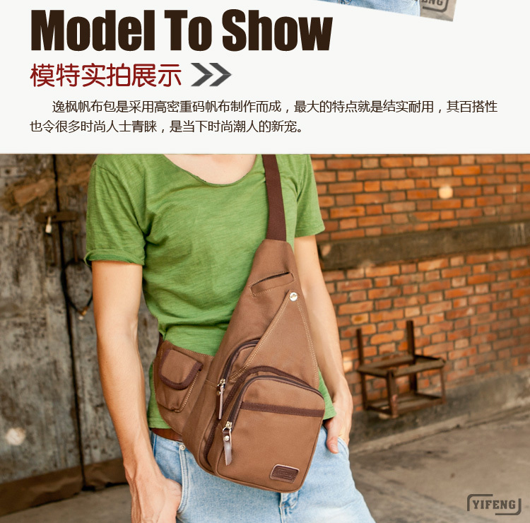 Hot selling men street trendy chest pack motor pack shoulder bag wallet card storage bag for travel/shiopping(China (Mainland))