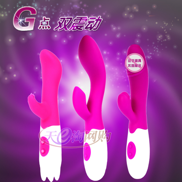 Silica gel av stick massage stick provocatively female masturbation female adult sex products double rod