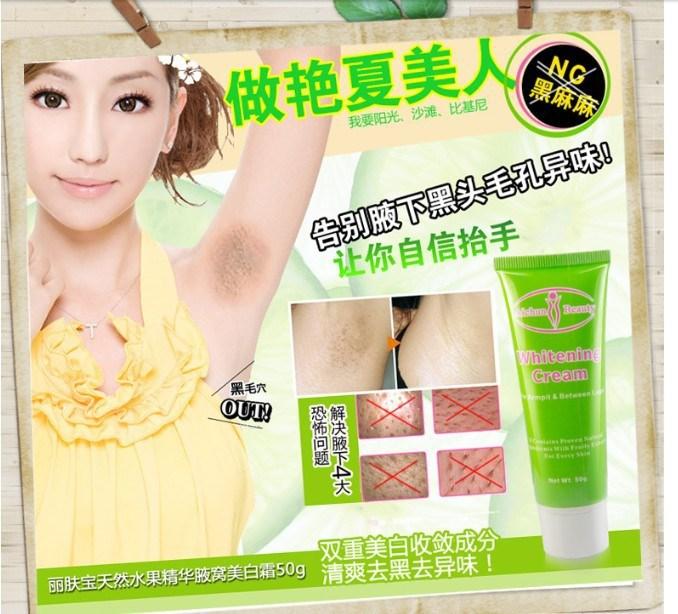 Крем-автозагар для тела Sameng , 50 MK0222 крем автозагар для лица и тела sun care 50 мл