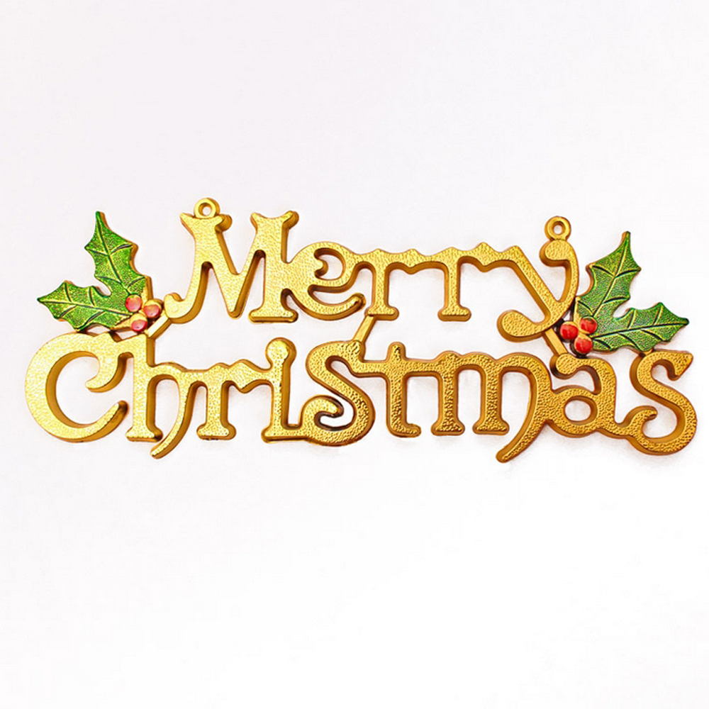 Christmas letter cards christmas decoration christmas tree for Decoration 11 letters