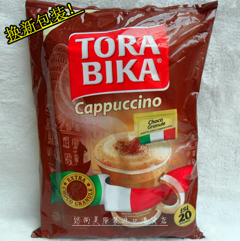 Indonesia Coffee cappuccino torabika triple white coffee imported original instant coffee powder free shipping