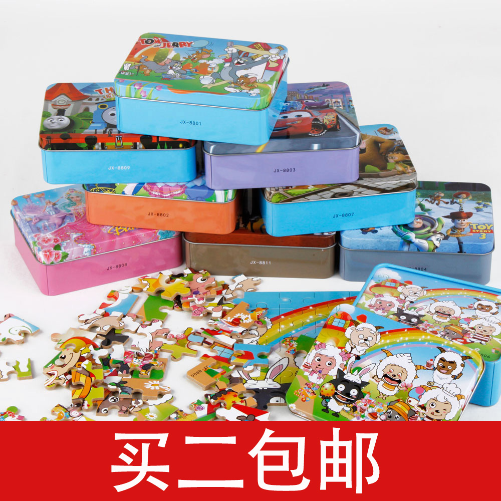 Cheap iron box 80 wooden children puzzle jigsaw educational toys 3-4-5 years old - y1y2y3 store
