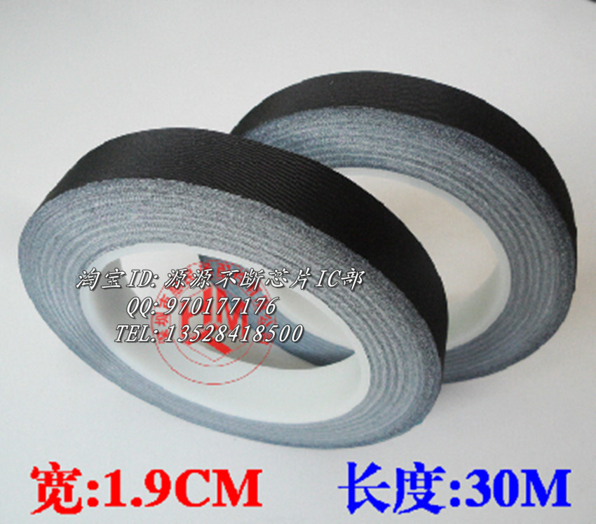 5PCS / LOT 19MM Wide LCD repair tape with black acetate tape commonly used material paste screen dot screen line(China (Mainland))