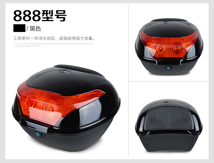 Large motorcycle tail box solid PP Anti-theft box 37*40*28cm Electric vehicle trunk Scooter trunk box full helmet storage(China (Mainland))