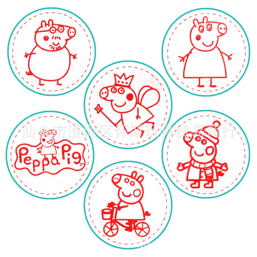 Elsa Anna Sofia Princess Cartoon Seal Stamper teacher stamp set craft stamps Children's seal DIY best gifts kids toy