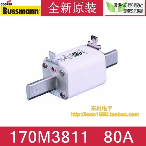 Фотография [SA]United States BUSSMANN Fuses 170M3811 170M3811D 80A 690V 700V fuse