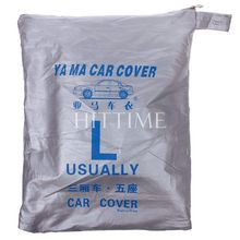 New Convenient Universal UV Waterproof Outdoor Full Car Auto Cover L 4.7M#56398(China (Mainland))