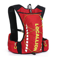 10L Professional Outdoor Cycling Bicycle Bike Backpack Packsack Running Backpack Fishing Vest Bag Hydration Pack(China (Mainland))