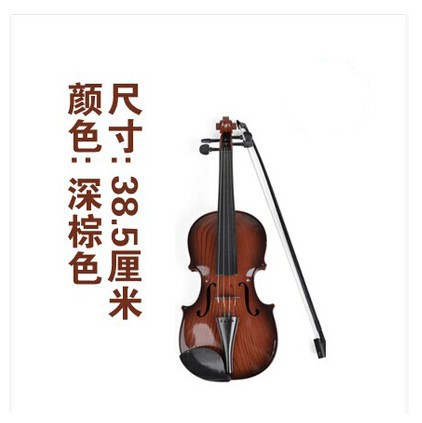 Free shiping Toy violin musical instrument toy guitar child music toy(China (Mainland))