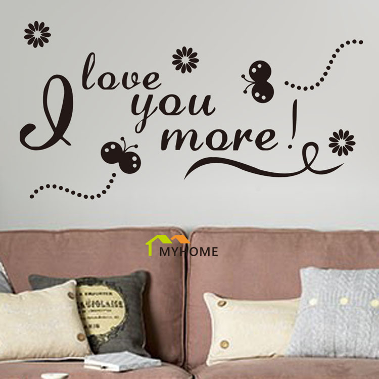 Love You More Art Wall Decor Decals Black Letters And