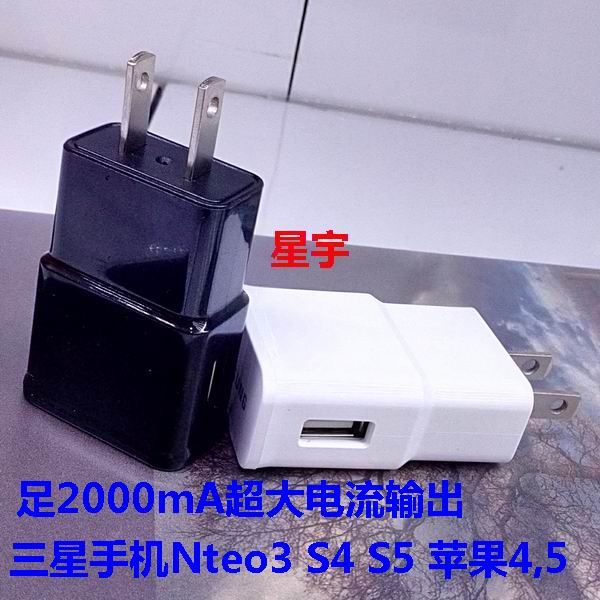 For for SAMSUNG mobile phone charger for for apple 2a universal charge head millet 3 for HUAWEI(China (Mainland))