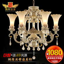 Kate fashion pendant light vintage lamps led crystal lamp living room lights bedroom lamp fashion resin lamp(China (Mainland))