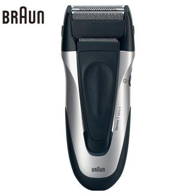 High Quality Hair Clipper Powerful Hair Trimmer Professional Hair Trimmer Full-Body Washing