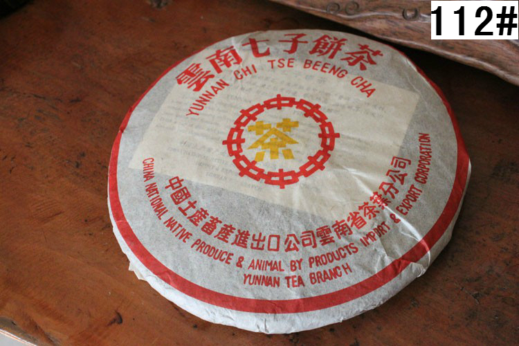 Гаджет  357g Yunnan Puerh Puer Tea Cake Cooked Riped Black Tea Organic HongTai Chang HongTaiChang_357g None Еда