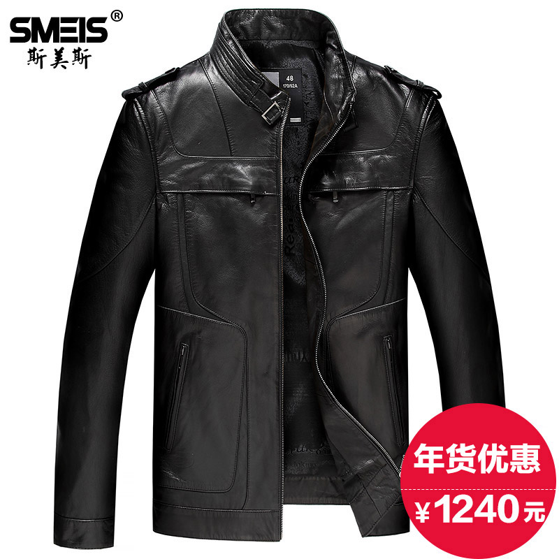 Simeisi 2015 really slim leather jacket male sheep skin leather collar Haining Korean male code(China (Mainland))