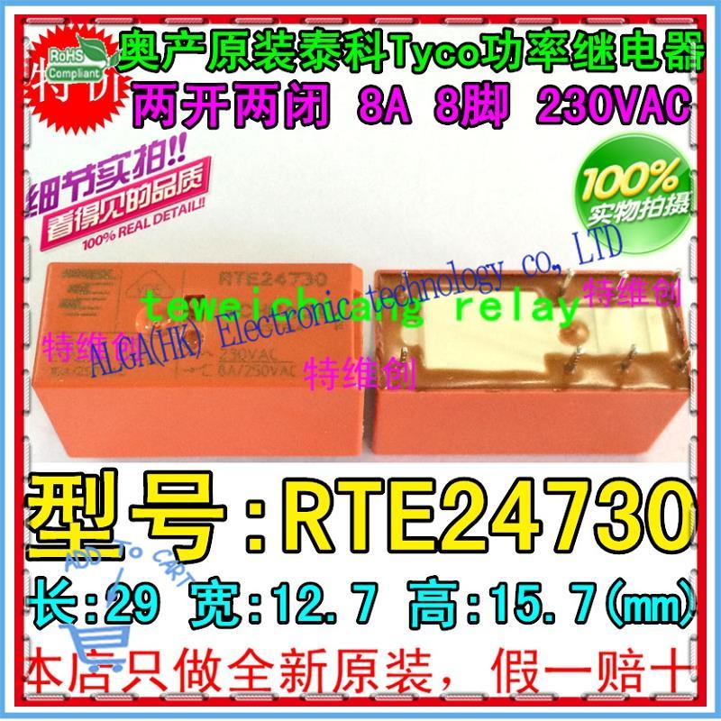 Цены на RTE24730