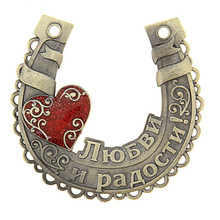 2015 New Year's gift Russian specialties metal horseshoes, size 7 * 7cm drop of love to a beloved horseshoe man Free shipping