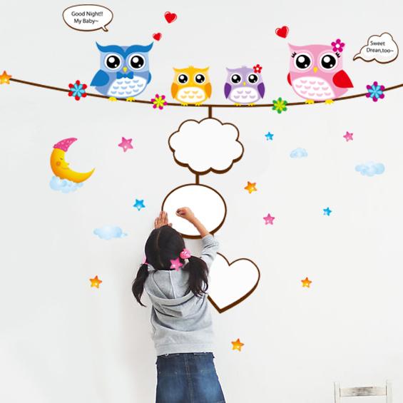 Wall stickers blackboard derlook owl wall photos child real whiteboard stickers