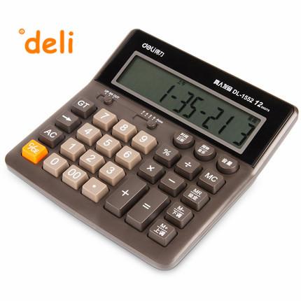 Equipo de Voz Calculadora Deli Grande Display 12 Dígitos Máquina Calculadora Financiera(China (Mainland))