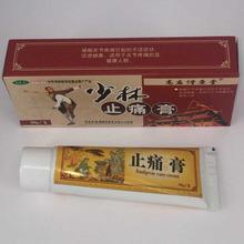 Chinês Shaolin analgésico creme adequado artrite reumatóide  dor nas articulações  volta alívio da dor analgésico bálsamo pomada K254P