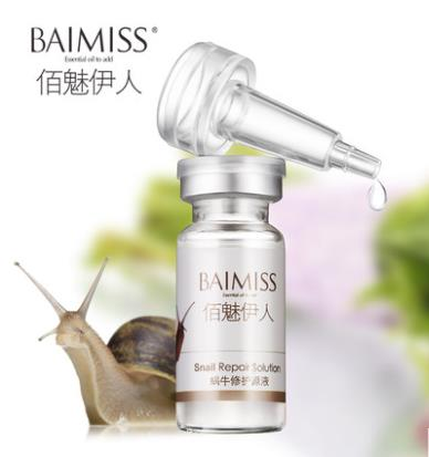 Snail repair liquid Serum Essence Facial Care Whitening Moisturizing Acne Pock Skin Repair Hyaluronic Acid Solution face cream(China (Mainland))