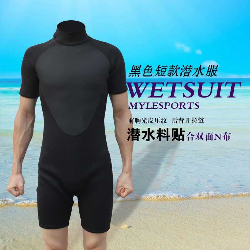 scuba diving wetsuit 3mm suits for men,neoprene swimming,swimsuit equipment,jumpsuit,swimwearblack colours 4 size(China (Mainland))