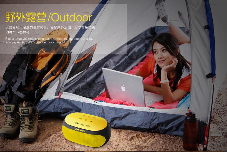 awei bluetooth speaker wireless Y200 (6)