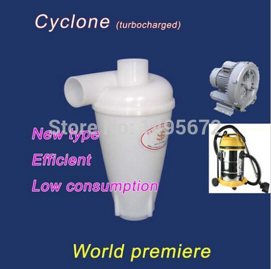 2PCS/Lot Free Shipping New arrival Portable Industrial and Household Bagless Cyclone Dust Collector(China (Mainland))