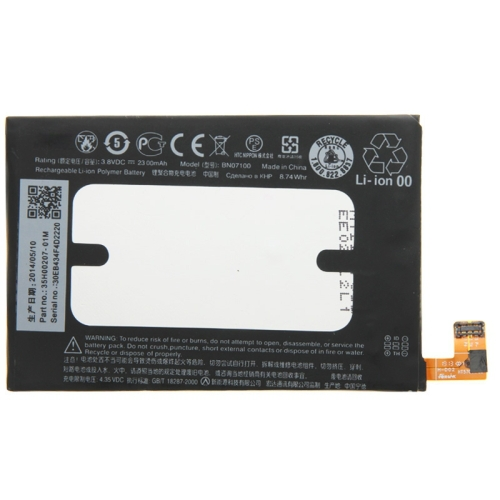 Newest High Quality Mobile Phone Battery 2300mAh Rechargeable Li Polymer Battery for HTC One M7